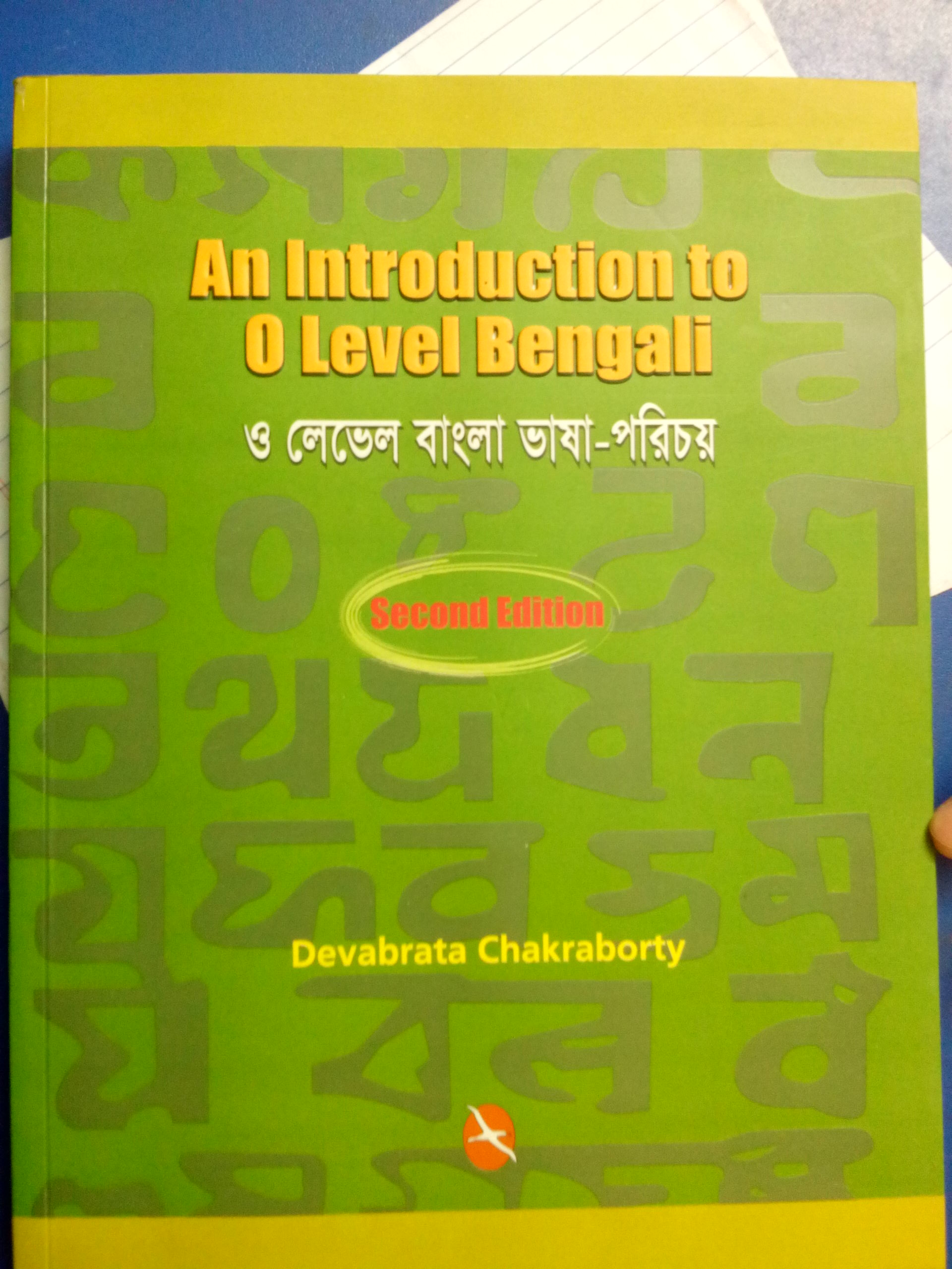 O Level English and Bangla Language Books